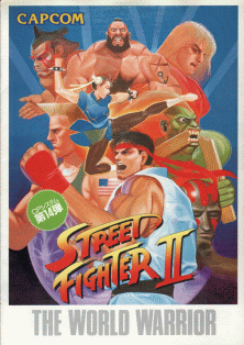 Top 7 Juegos Arcade Street Fighter